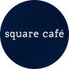 SQUARE_CAFE_LOGO